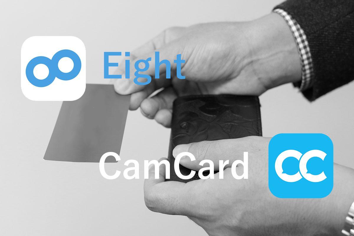 名刺管理アプリ、国内人気の「Eight」とアメリカで人気の「CamCard」