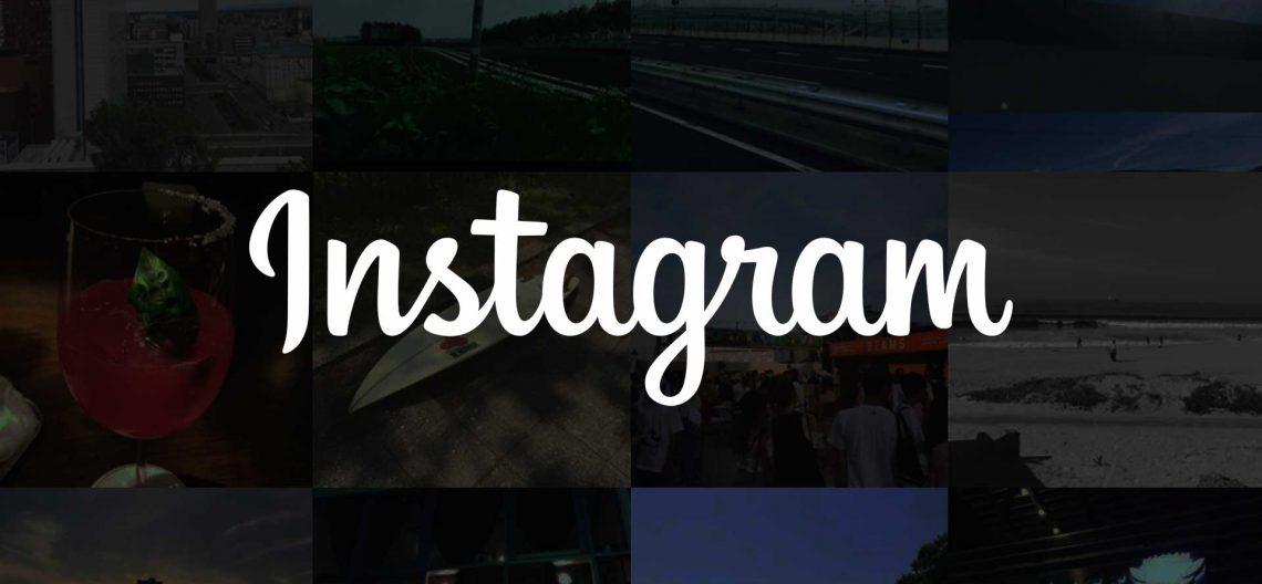 Instagramウィジェットを無料でサイトに設置する3つの方法