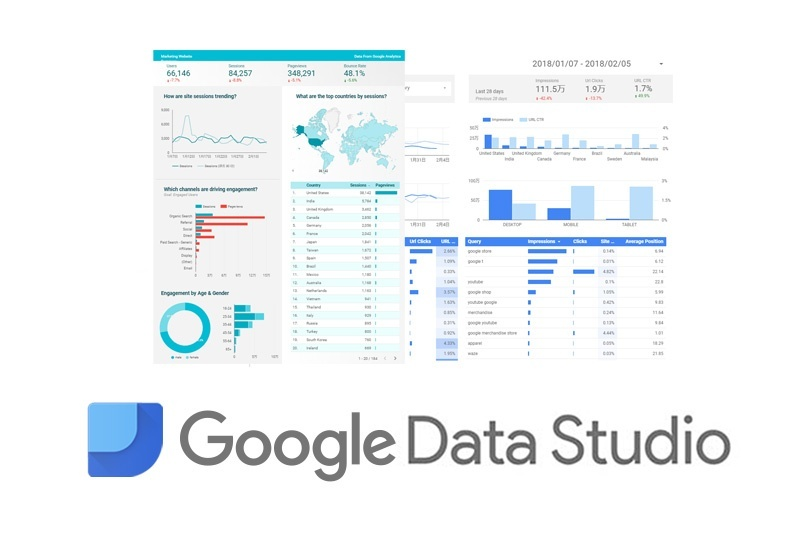 アクセス解析レポート作成もお任せ!Googleデータスタジオの使い方