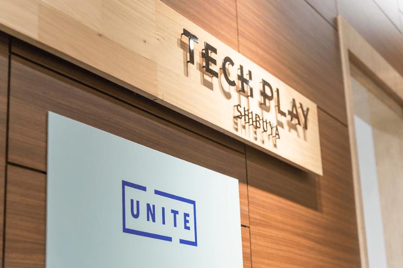 日本初開催!Shopify Unite 2018 in Japanに参加してきました