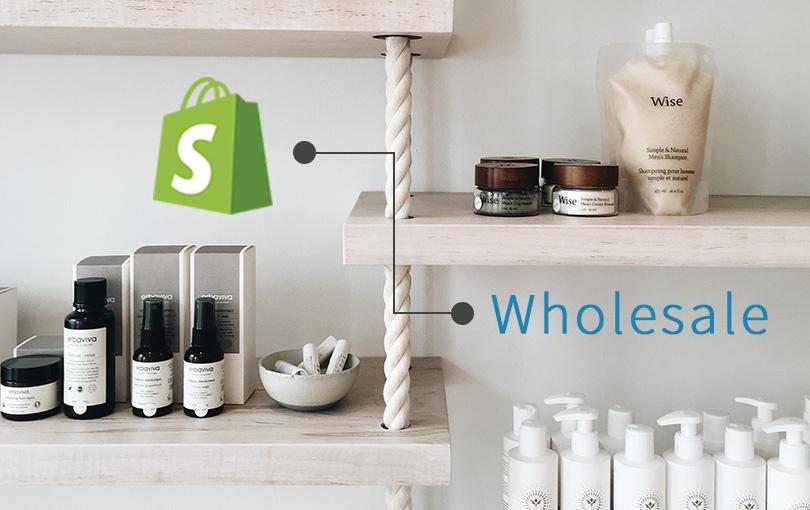 卸売り設定が簡単にできる!Shopifyアプリ「LION Wholesale」
