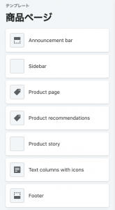 theme-editor-product-page