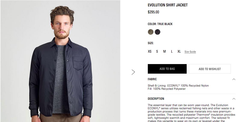 100%リサイクル ポリエステルとナイロン のジャケット $295  国内での価格が気になります。