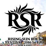 [FESTIVAL]ライジングサン RISING SUN ROCK FESTIVAL 2016 in EZO 2016年8月12日(金)・13日(土) @小樽市銭函  GO RIDEしよう!