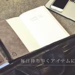 [FASHION] 本皮手帳カバー ECサイト構築事例 iQ select様 [PR]