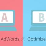 [Technology]Google AdWords(アドワーズ )とOptimize(オプティマイズ)連携でABテスト!